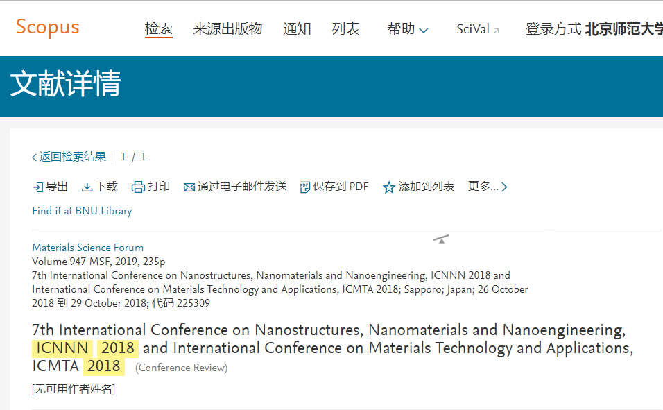 ICMTA2019, Oct 11-14, Kyoto, Japan | The 4th International